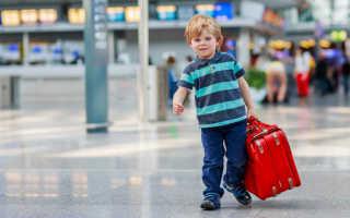Нотариальная доверенность на вывоз ребенка за границу