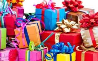 Как выбрать подарок на день рождения, который точно понравится