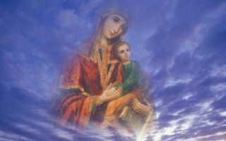 Молитва Николаю Чудотворцу о дочери