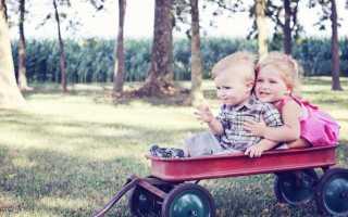 Выплаты при рождении 4 ребенка