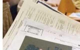 Купить аттестат за 9 класс в Москве без посредников