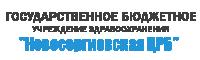 ГБУЗ Новосергиевская районная больница